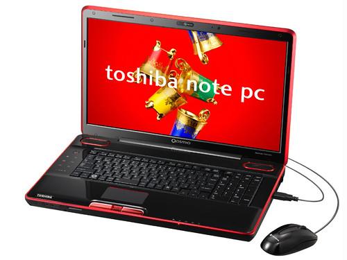 Toshiba dynabook Qosmio GX