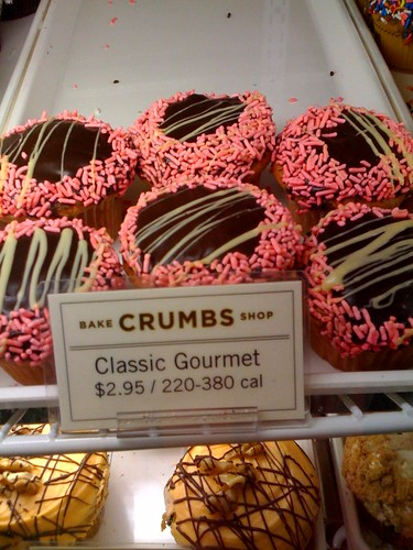 Crumbs Bakeshop Midtown NYC cupcakes