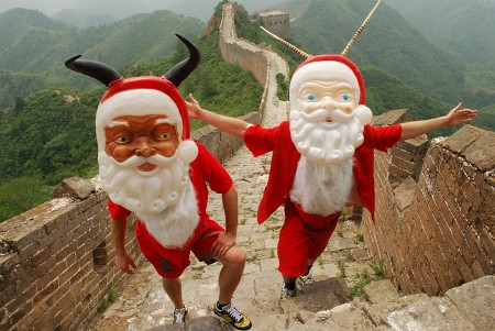 Calendar of Disturbing Santas 2009