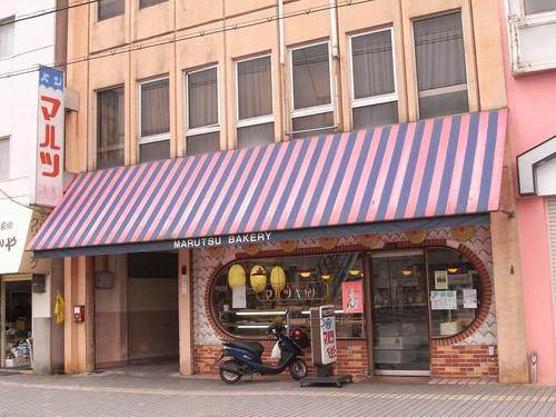 昭和レトロなパン屋さん『マルツベーカリー』@桜井市