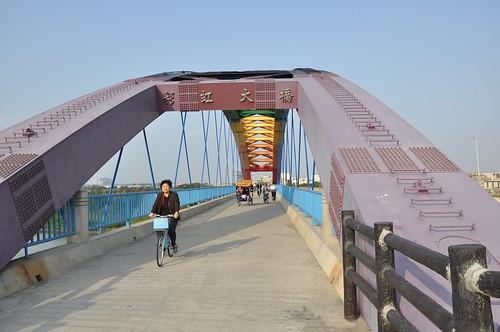 Stora Regnbågsbron