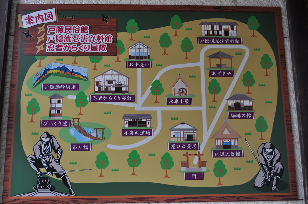 Ninja Village in Nagano, 2009-11-09