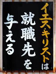 お兄ちゃん(´・ω・) カワイソス 山田ヲチスレ 1186YouTube動画>7本 ->画像>378枚