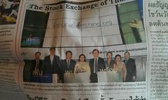 เว็บรวมการระดมเงินทุนสำหรับ sme และ VC ของไทย www.innobizmatching.org #PawootTips