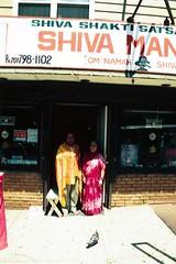 Shiva Mandir (2006)