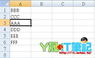 Excel儲存格-07