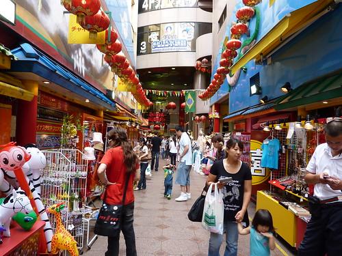 China Town - Yokohama 4