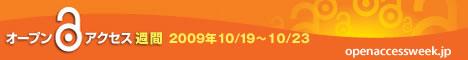 openaccess-jp2009h