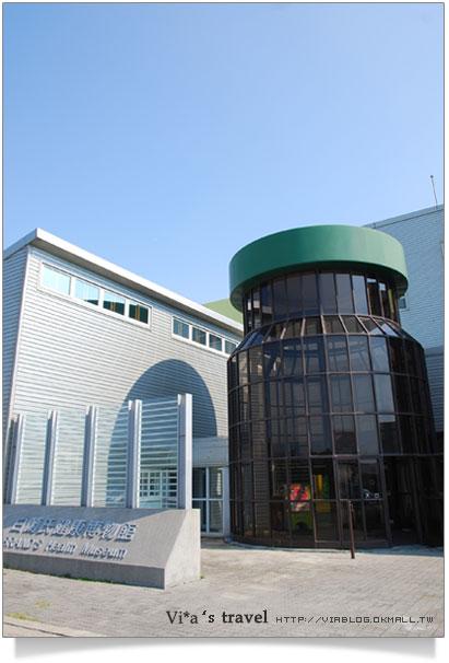 【彰化景點】白蘭氏博物館~白蘭氏健康博物館之旅【彰化景點】白蘭氏博物館~白蘭氏健康博物館之旅