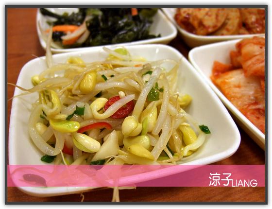 韓香亭韓國料理09