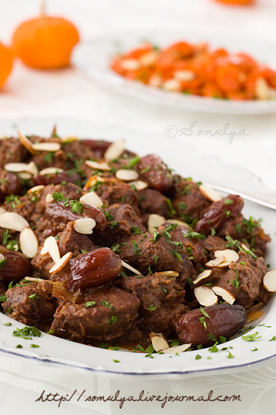 Lamb with dates & almonds