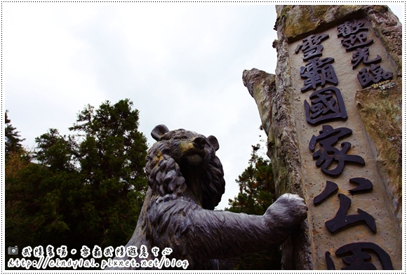 20090919_205