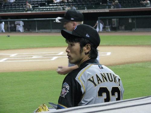 Toshiyuki Yanuki