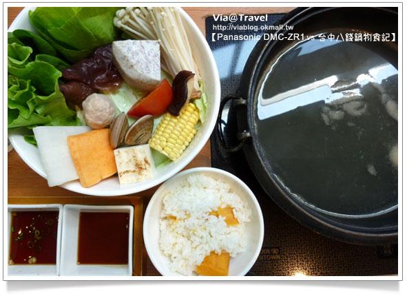 台中火鍋推薦-八錢鍋物料理35