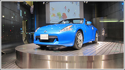 車  Photo By CANON PowerShot S90