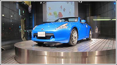 車  Photo By CANON PowerShot S90