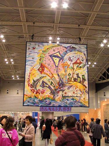 Yokohama quilt week