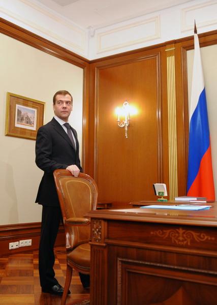 RUSSIA-MEDVEDEV-APEC