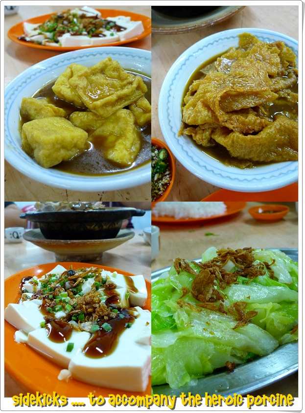 Yap Keat Side Dishes