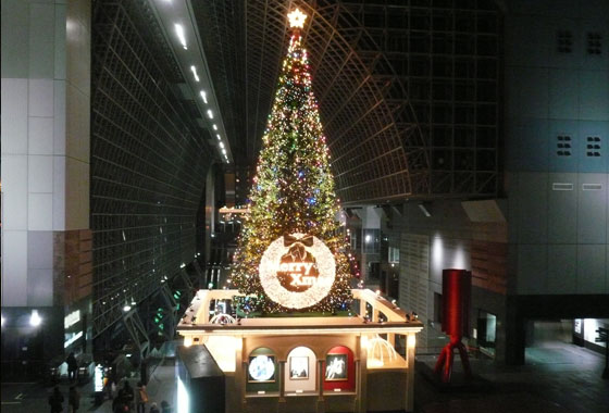 Massive musical Christmas tree