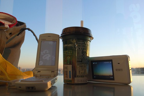 Sunrise on new year's day with LCD monitors