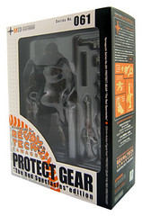 Revoltech Yamaguchi Protect Gear  The Red Spectacles  Edition (GEEK ASiA) Tags: japon kaiyodo jinroh revoltech