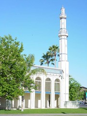 Islamic Community Center / Tempe Masjid (2006)