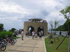 石城觀景區