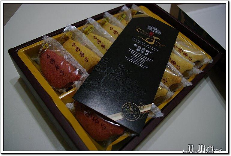 台灣果子 (6)