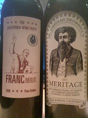 2007 Dr. Jebediah Drinkwell's Meritage