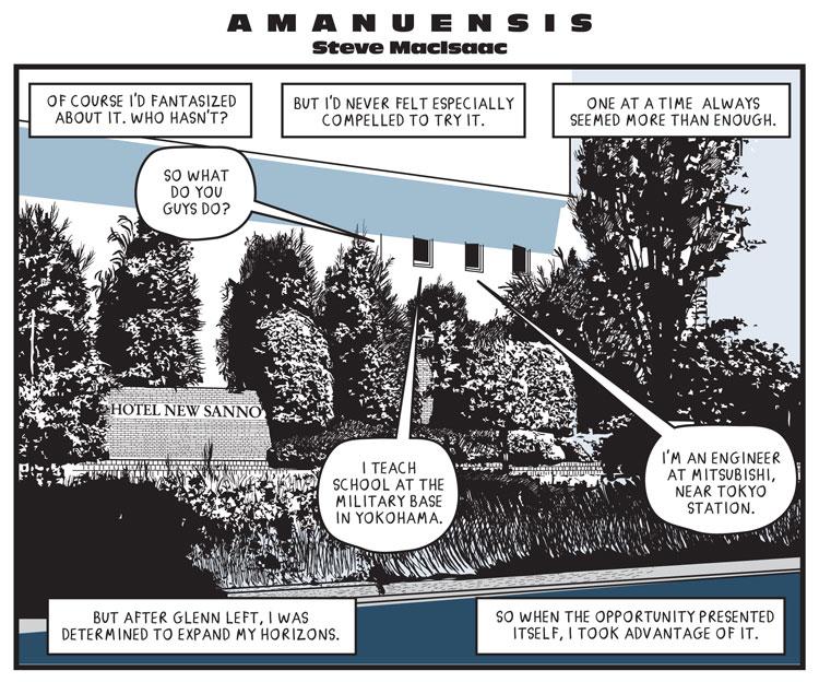 AMANUENSIS 1.01
