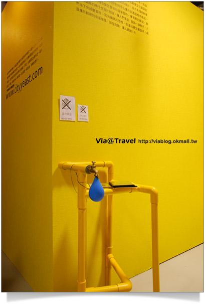 台中舊酒廠-2009台灣設計博覽會29