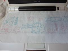 Panda of EEEPC 易小白變身熊貓機