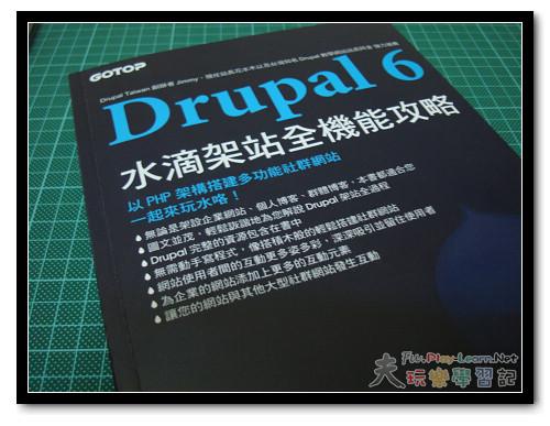 Drupal-6-TW-Book-01