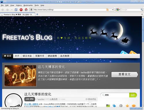 最正常的显示 Shiretoko 3.5  Ubuntu 8.04 LTS