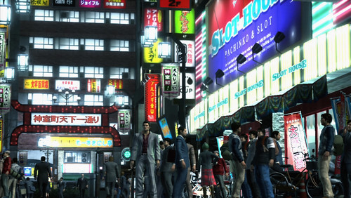 Yakuza 3 Screenshot 2