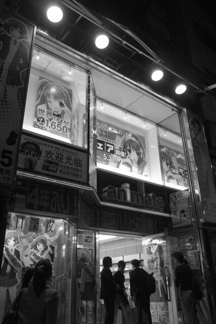"""""""The Surprise of Haruhi Suzumiya"""" is releaced  tonight (at animate Akihabara.)"""