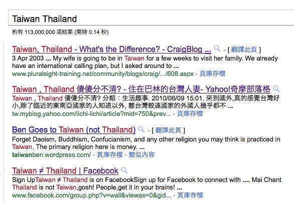 Taiwan & Thailand
