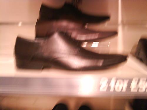 Photo 1734