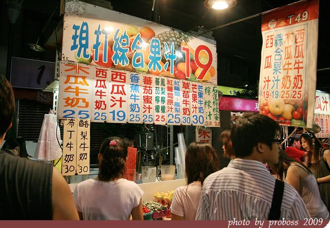 IMG_0871.jpg-台中, 逢甲夜市, proboss, 阿祥祥