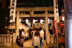 恵比寿神社 べったら市