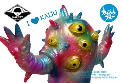 kaijuBlueWEBmed 400x272