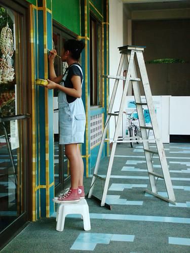 Modern Day Painter