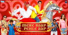 [Poster for Mere Baap Pehle Aap with Mere Baap Pehle Aap, Priyadarshan, Akshaye Khanna, Genelia Dsouza, Paresh Rawal, Om Puri]