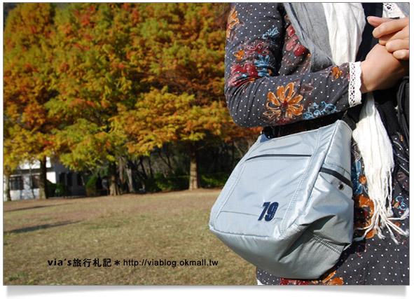 【體驗邀約】BESIDE-U包包~旅行中的新體驗