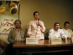 תחרות הפיסול  במרציפן כפר תבור 2009