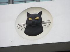 Former cigarette factory (moley75) Tags: london camden morningtoncrescent carrerascigarettefactory blackcat artdeco hampsteadroad