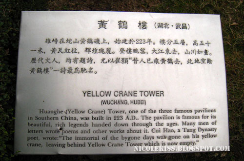 yellow crane tower sign