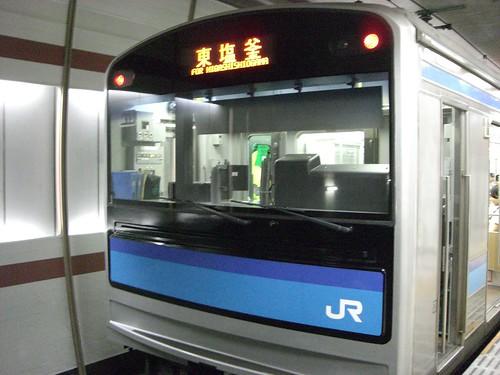 205系/205 Series