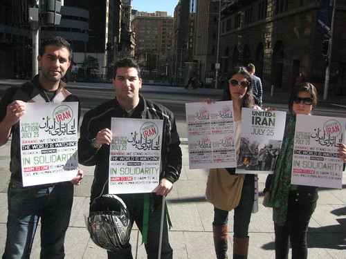 UNITED4IRAN SYDNEY GLOBAL DAY OF ACTION IRAN JULY 25
